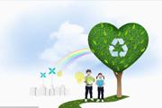 海南:关于重点园区环境影响评价制度改革的指导意见