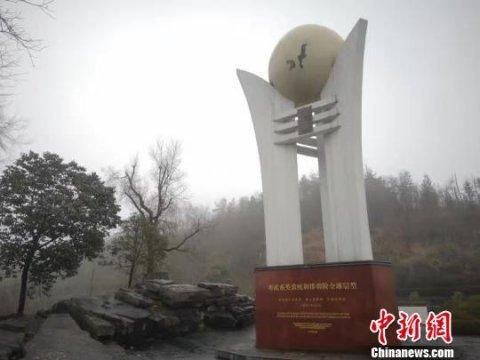 湘西地质公园获2019年度世界地质公园候选资格