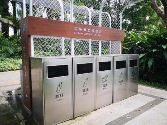 深圳出招激励垃圾分类