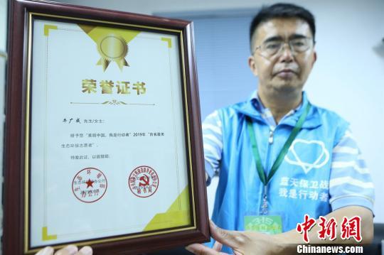 上海环保达人发明多项产品