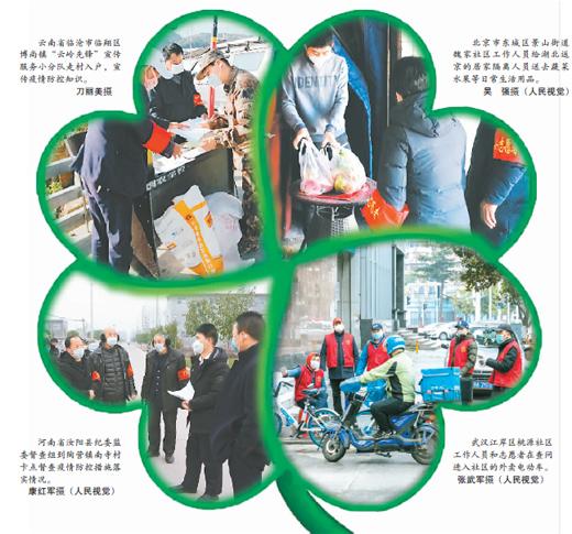 迎大考,中国社区动起来
