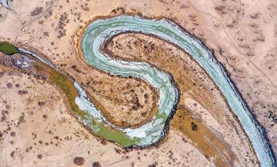 """孔雀河生态输水 解渴""""荒漠植被"""