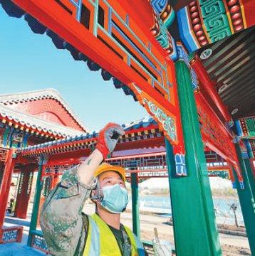 """北京""""城市绿心""""首个项目亮相"""