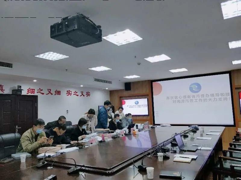 湘潭市顺利通过第二次全国污染源省普查验收