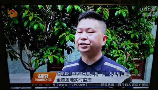 衡阳县全力打造环务通大数据系统平台