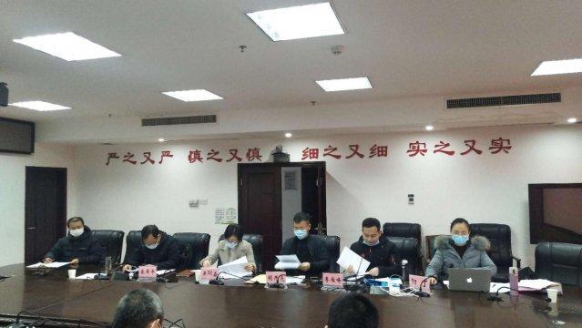 张家界市第二次全国污染源普查工作顺利通过省