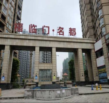 宁乡市处遗办——全力为业主扫除办证前障碍