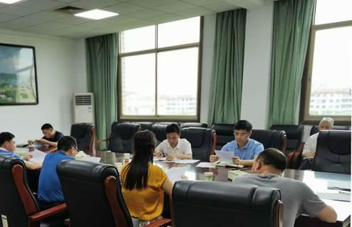 衡阳市衡南县积极部署水质自动监测站建设工作