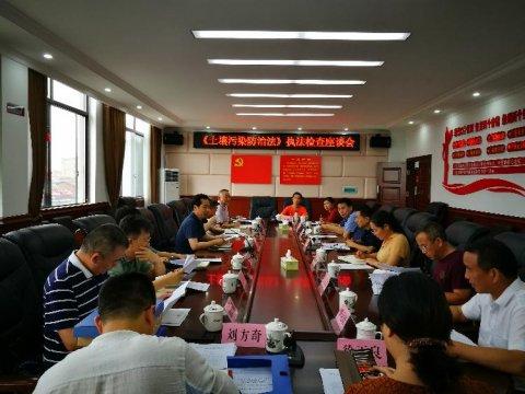 市人大常委会副主任万岳斌来君山区开展执法检查