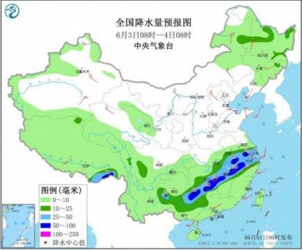华南等地有较强降水华北等地有强对流天气