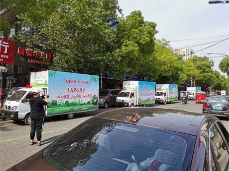 华容分局6.5世界环境日宣传活动精彩纷呈