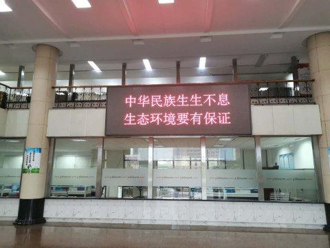 衡阳市举行2020年 六·五世界环境日宣传活动暨环保设施向公众开放启动仪式