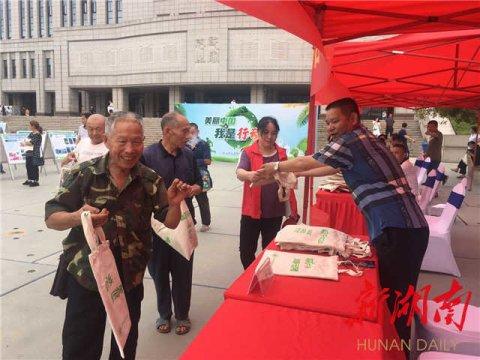 """宁乡市举行""""六五""""世界环境日系列宣传活动"""