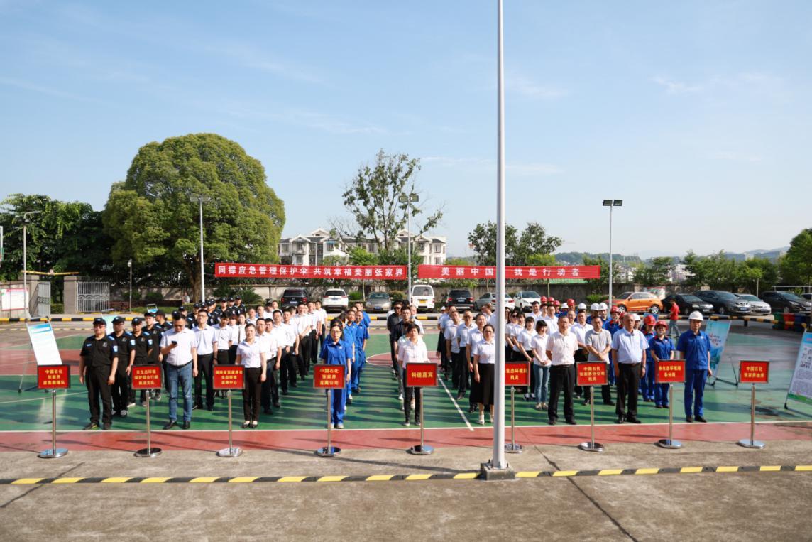 张家界建成全省首个市级生态环境应急物资储备库