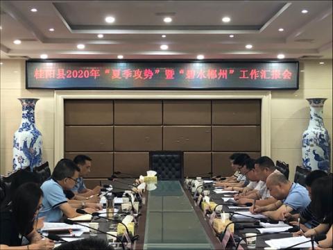 欧永和副局长带队赴桂阳、嘉禾、临武现场指导