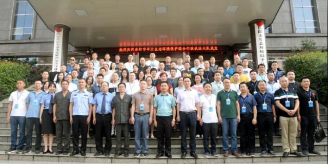 岳阳市平江beplay软件下载ios保护综合行政执法局揭牌成立
