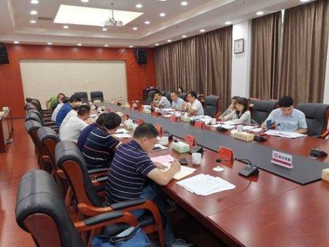 市人大环资委组织召开郴州市2019年度环境状况和