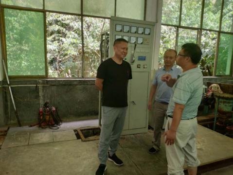 郴州市绿盾自然保护地强化监督领导小组对莽山