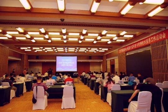 能源计量助力北京绿色数据中心建设