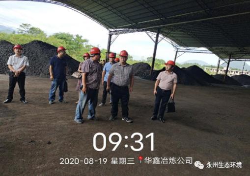 道县召开园区环境问题整改工作现场会