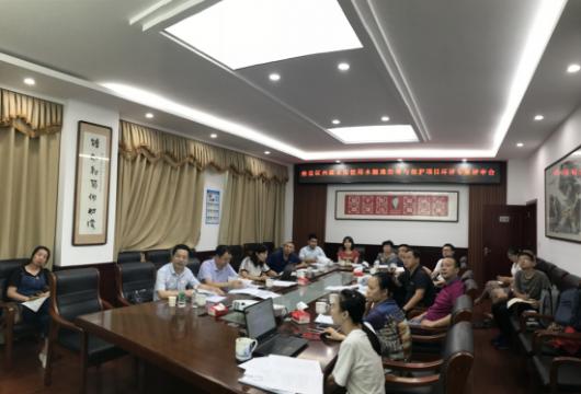 南岳区召开兴隆水库饮用水源地治理与保护项目环评专家评审会