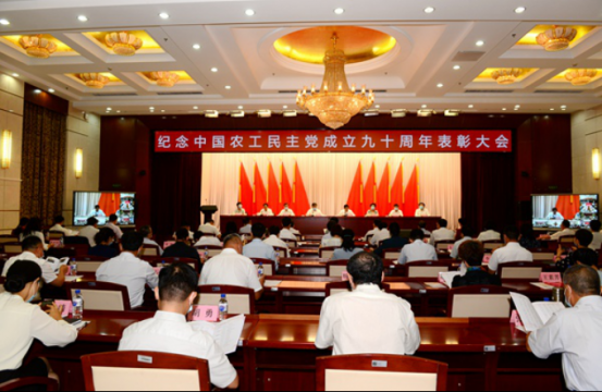 刘军亮先生喜获农工党中央先进个人荣誉称号